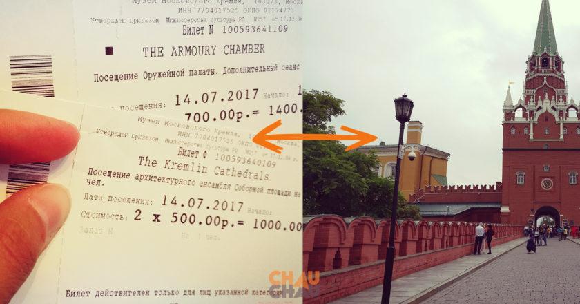 CONSEGUÍ TU ENTRADA PARA VISITAR EL KREMLIN DE MOSCÚ