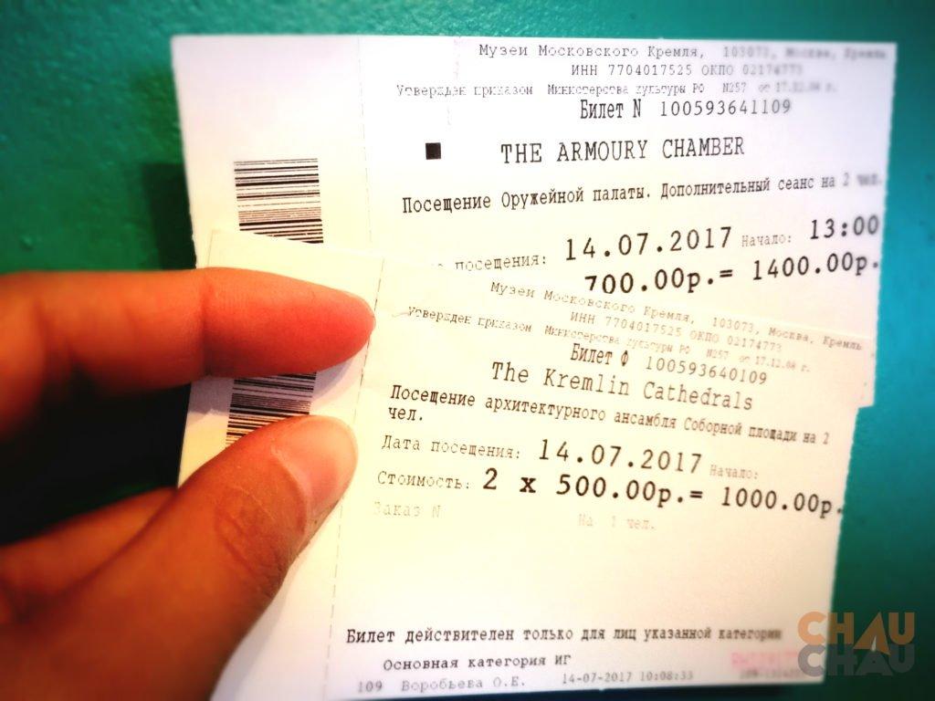 Comprar entradas para el Kremlin
