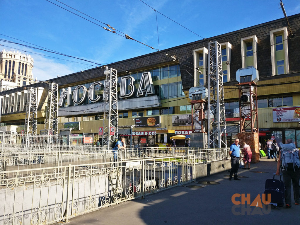 Estacion Paveletsky Moscú